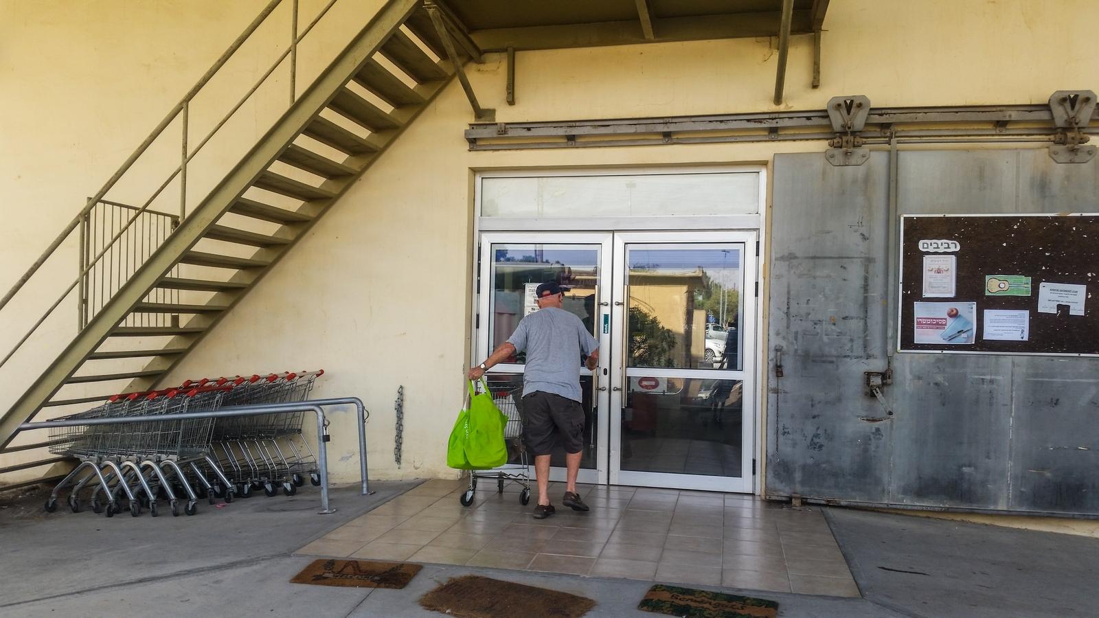 Вход в супер (магазин) в кибуце Revivim
