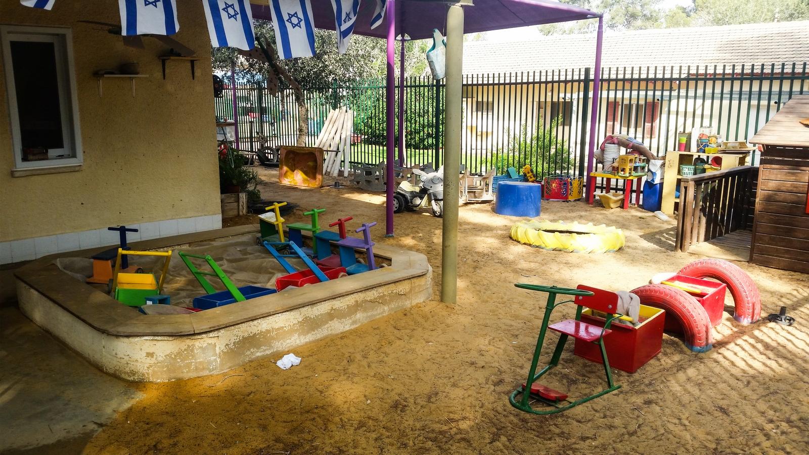 Плошадка садика для детей от года до двух в кибуце Ревивим