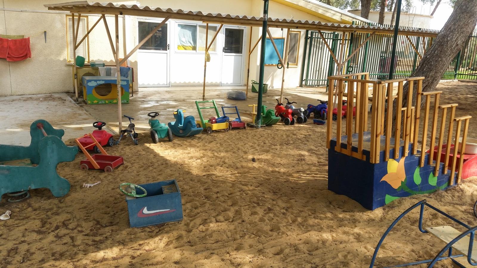 Вторая площадка детского садика для детей от года до двух в кибуце Ревивим