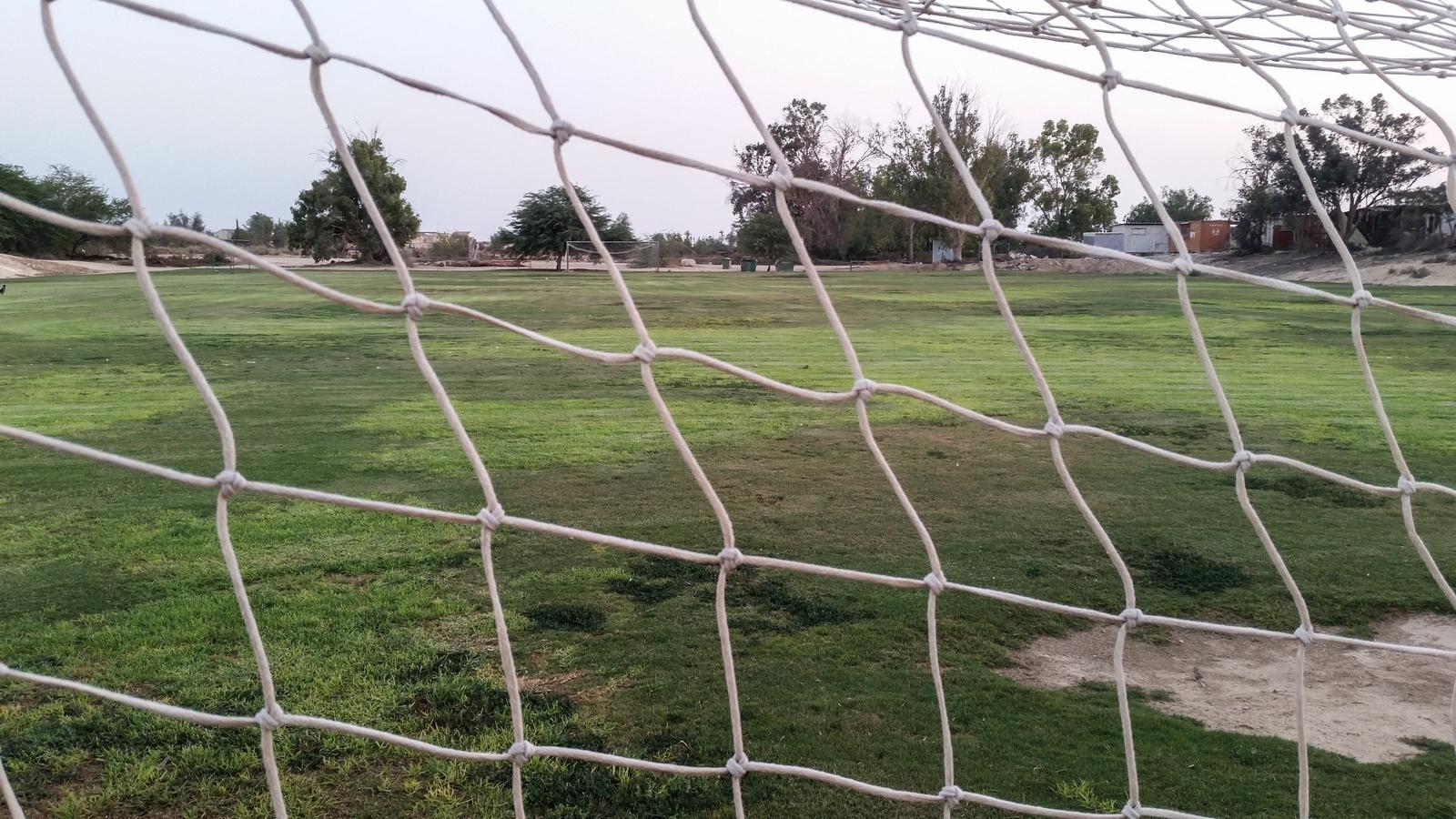 Футбольное поле в кибуце Ревивим