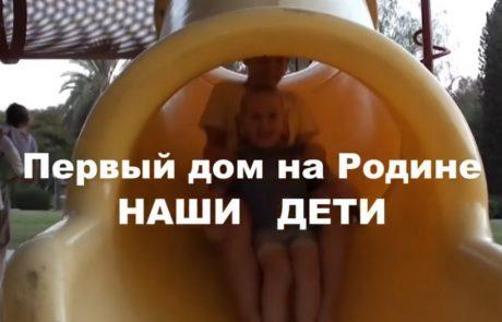 Дети дошкольного возраста