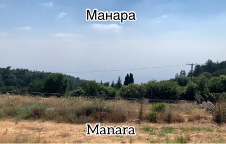 Кибуц Манара