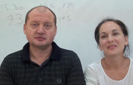 Семья Гейслер репатриировалась из Кургана в кибуц Мерхавия в июле 2020 года по Программе Первый дом на Родине
