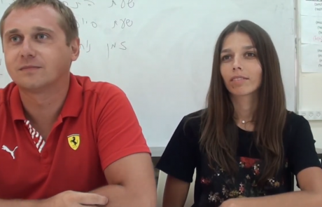 Янис и Алиса Шматовы репатриировались из Минска в кибуц Мерхавия в августе 2020 года по Программе «Первый дом на Родине»