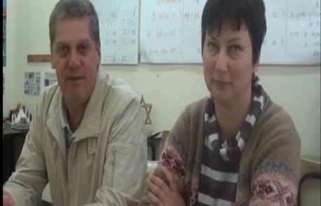 Галина Лицкевич и Виталий Доронин, врачи, репатриировались в августе 2012 года в рамках программы для врачей с 14-летним и более стажем. Апрель 2013 года, кибуц Мерхавия