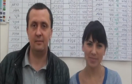 Виктор и Татьяна Моисеевы репатриировались с двумя детьми из Одессы в кибуц Агошрим