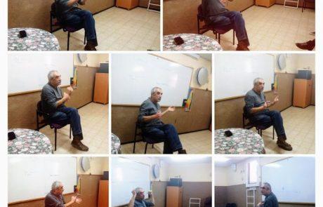Встреча с психологом — концепции культурного шока и аккультурации