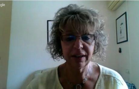 Видеоконференция «Что нужно знать о Программе?»
