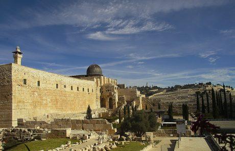 Экскурсия в Иерусалим — ульпан Ревивим 12.12.2017