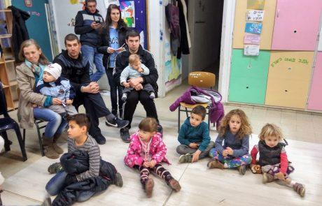 Адаптация детей в детских садах