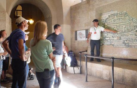Экскурсия в Иерусалим — ульпан Ревивим 9.07.2017