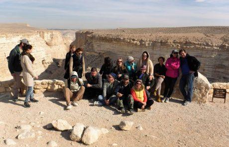 Семинар-экскурсия по достопримечательностям Рамат Негев