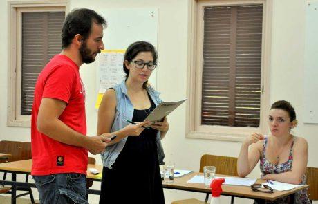 Где и как выучить иврит? Что такое ульпан?