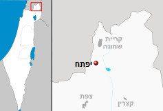 Кибуц Ифтах на карте Израиля